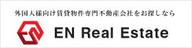 株式会社ENREAL(エンリアル)