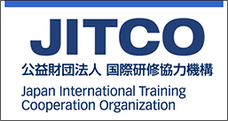 公益財団法人国際研修協力機構